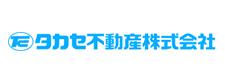 タカセ不動産株式会社 尾道店