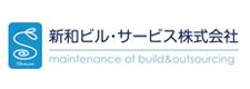 親和ビル・サービス株式会社